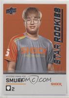 Star Rookies - Smurf