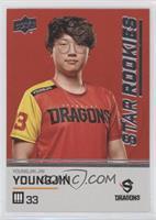Star Rookies - YOUNGJIN