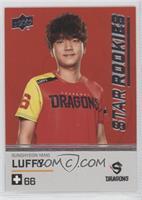 Star Rookies - Luffy