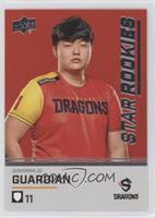 Star Rookies - GuardiaN