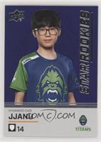 Star Rookies - JJANU