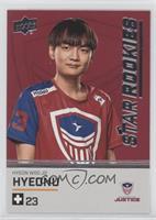 Star Rookies - Hyeonu