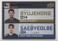 Ryujehong, Saebyeolbe