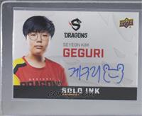 Geguri [Near Mint‑Mint]