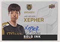 xepheR