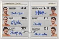 babybay, moth, sleepy, ChoiHyoBin, super, sinatraa #/20