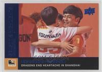 Season 2 Highlights - Shanghai Dragons