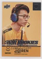 Star Rookies - jiqiren