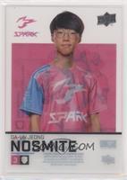 NoSmite