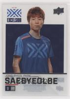 Saebyeolbe