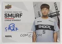 """May - Myeong-Hwan """"smurf"""" Yoo"""