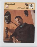 Bill Russell [GoodtoVG‑EX]