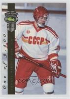 Andrei Nikolishin /9500