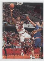 Clifford Rozier /1000