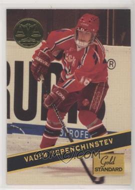 1994 Signature Rookies Gold Standard - [Base] #100 - Vadim Yepenchinstev