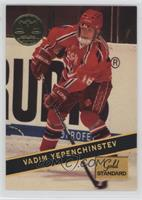 Vadim Yepenchinstev