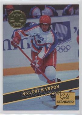 1994 Signature Rookies Gold Standard - [Base] #87 - Valeri Karpov
