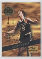 Dave Cowens /2500