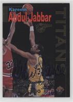 Kareem Abdul-Jabbar /1250