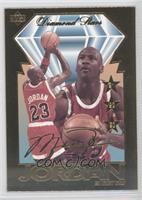 Michael Jordan (Upper Deck)