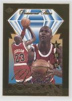 Michael Jordan (Upper Deck) /25000