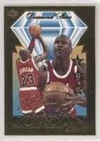 Michael Jordan (Upper Deck) /25000