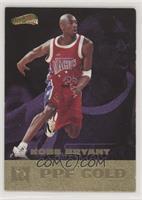 Kobe Bryant [GoodtoVG‑EX]