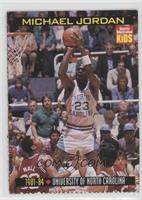 Jordan Retrospective - Michael Jordan