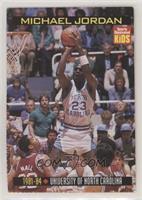 Jordan Retrospective - Michael Jordan [EXtoNM]