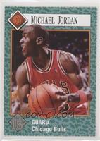 15th Anniversary Throwback - Michael Jordan