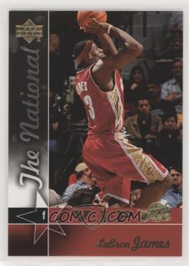 2005 Upper Deck The National VIP - National Convention #VIP2 - Lebron James