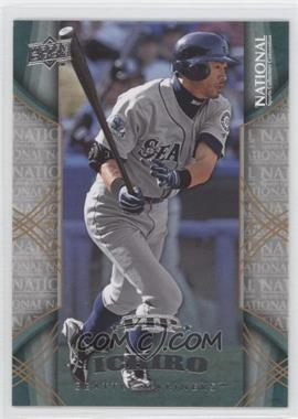 2008 Upper Deck National Convention - VIP #NAT-23 - Ichiro Suzuki