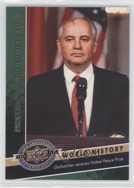 2009 Upper Deck 20th Anniversary Retrospective - [Base] #161 - Mikhail Gorbachev