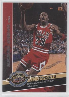 2009 Upper Deck 20th Anniversary Retrospective - [Base] #36 - Michael Jordan