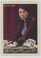 Evelyn Ng
