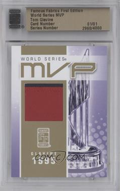 2010 Famous Fabrics First Edition - World Series MVP - Gold #2960 - Tom Glavine /1