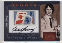Mike Bossy [Noted] #/40