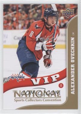 2010 Upper Deck The National - VIP #VIP-1 - Alex Ovechkin