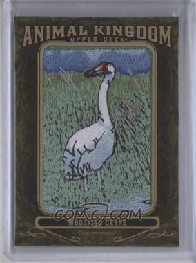 2011 Upper Deck Goodwin Champions - Multi-Year Issue Animal Kingdom Manufactured Patches #AK-85 - Whooping Crane