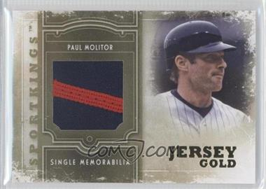 2012 Sportkings Series E - Single Memorabilia - Gold Jersey #SM-06 - Paul Molitor /10