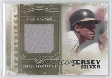 2012 Sportkings Series E - Single Memorabilia - Silver Jersey #SM-04 - Rickey Henderson