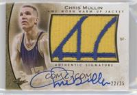 Chris Mullin (Warm-Up Jacket) /25