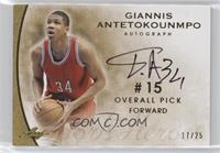 Giannis Antetokounmpo /25