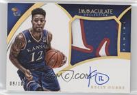 Basketball - Kelly Oubre Jr. /10