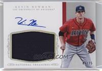 Baseball Materials Signatures - Kevin Newman /25