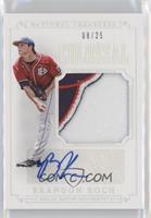 Baseball - Brandon Koch /25