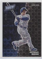 Anthony Rizzo /10