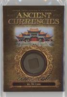 Wu Zhu Coins