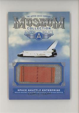 2019 Goodwin Champions - Museum Collection Aviation Jumbo Relics #MCAJ-SRFD - 3.5 x 5 - Space Shuttle Solid Rocket Booster Recovery Flotation Device