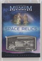 STS-2 Manual